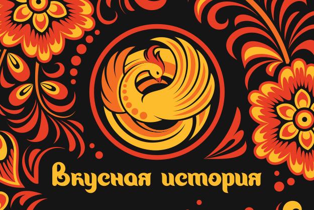 Логотип + фрагмент фона для визитки