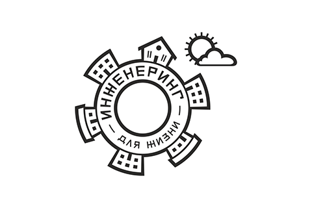 Логотип / мастерская оригинальных изделий из дерева