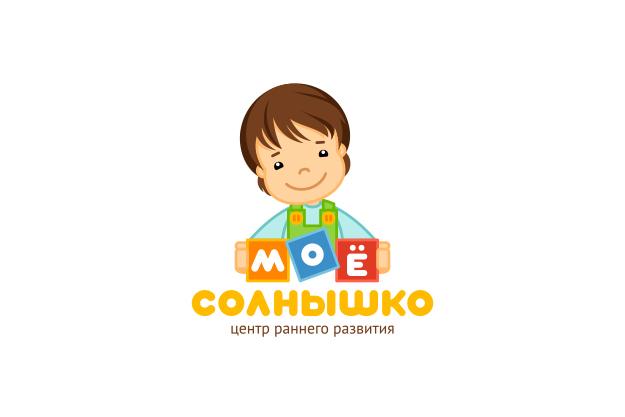 Логотип / центр раннего развития детей