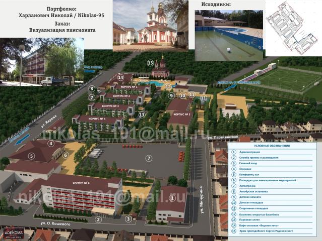План территории пансионата