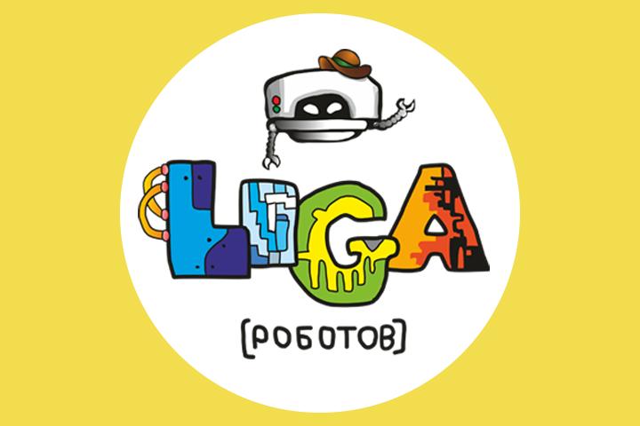 Детская секция робототехники | Заявки по 35 рублей | ВК