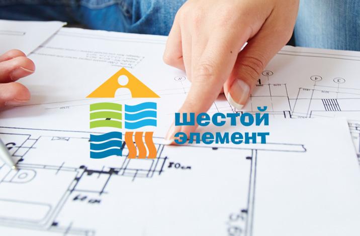 Разработка логотипа для московского агентства недвижимости