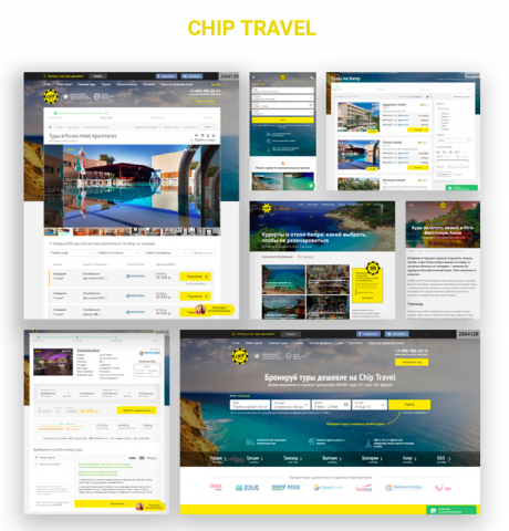 "Проект ""Chip Travel"""