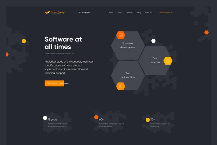 Сайт разработчиков софта