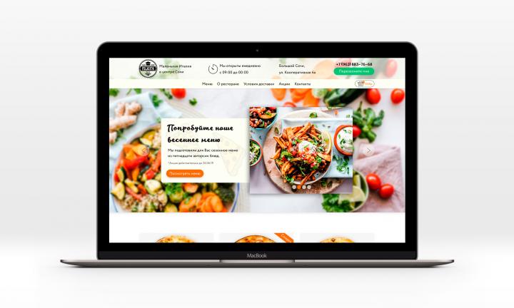 """Дизайн сайта для ресторана """"Felicita"""""""