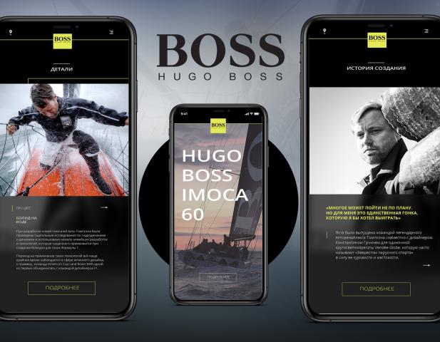 HUGO BOSS Landing Page Conception