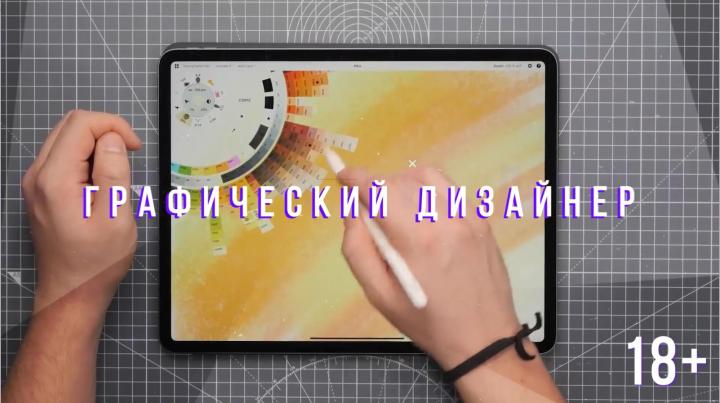 WayUp графический дизайнер