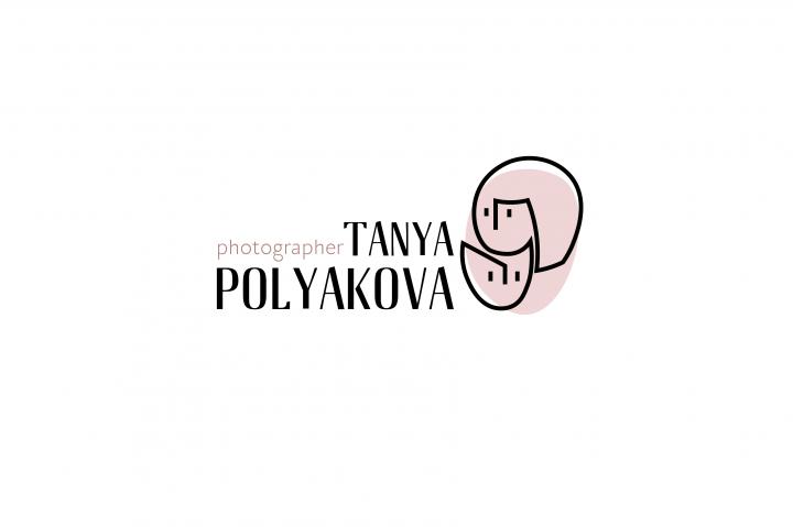 Фотограф Таня Полякова   logo