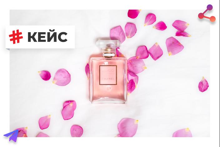 Селективная парфюмерия. SMM Instagram, ВКонтакте