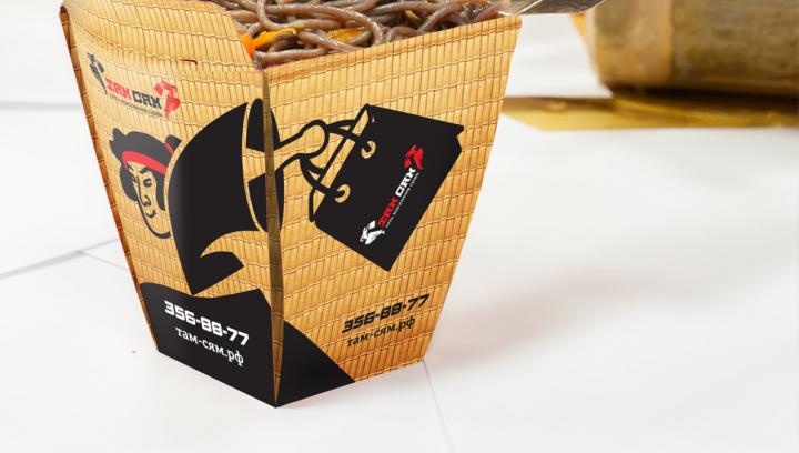 Разработка упаковки для японской и китайской еды