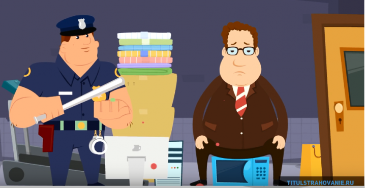 Анимационный ролик по страхованию