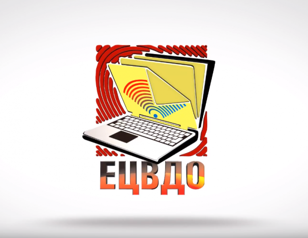 "3D анимация лого ""ЕЦВДО"""