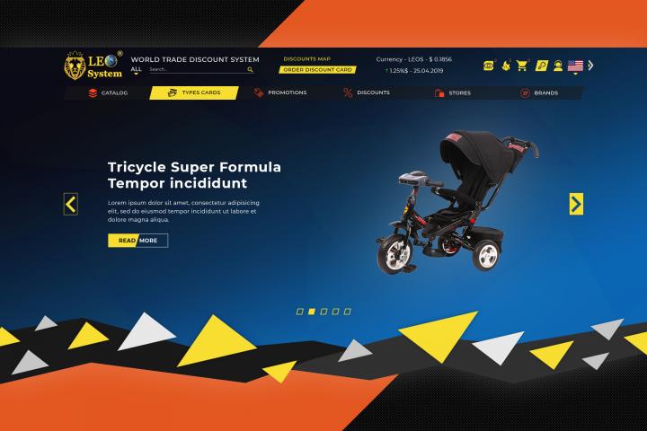 LEO Sistem - Интернет магазин разнообразных товаров
