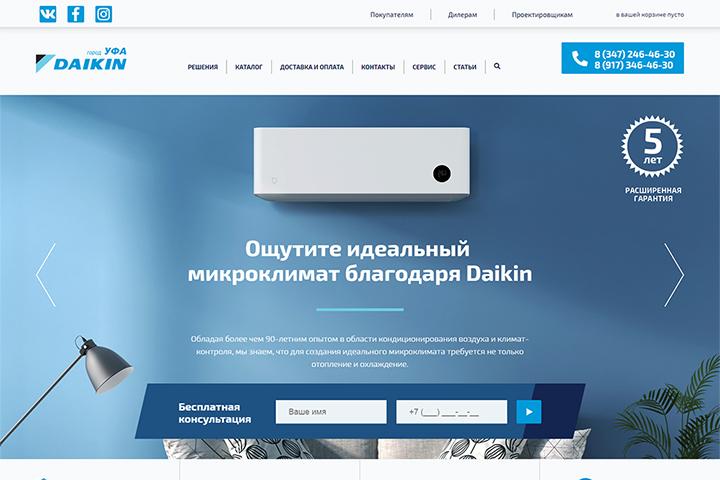 Инетрнет-магазин кондиционеров