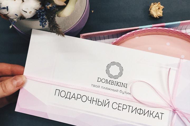 лого и подарочный сертификат