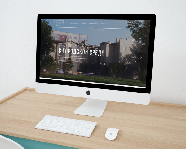 Веб-дизайн/Сайт/MENGEL