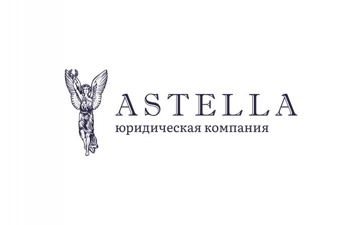 логотип для юридической компании Astella