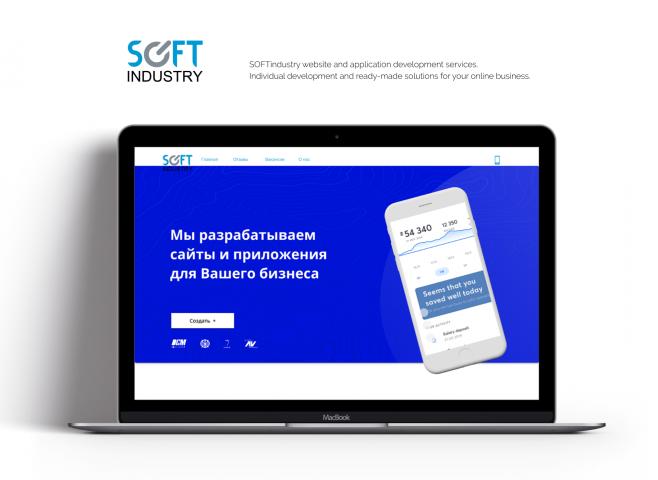 Сайт компании разработки сайтов Softindustry