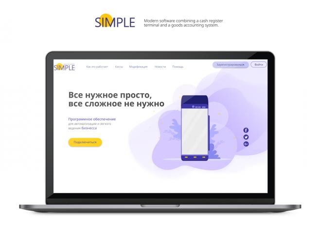 Сайт электронного кассового оборудования