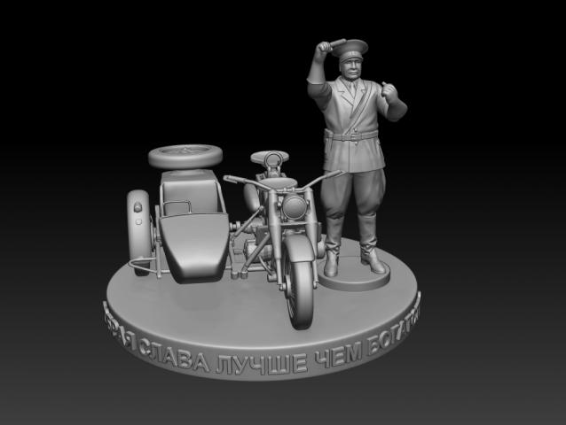 3D модель Честный Гаишник