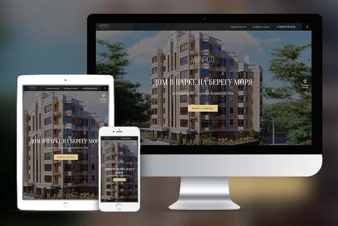 Сайт ЖК в Евпатории c выбором этажей и квартир.