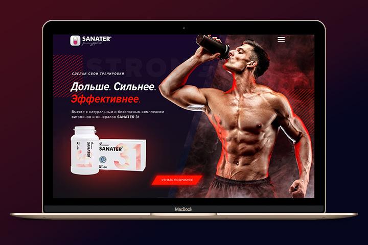 Витаминно-минеральный комплекс для спортсменов