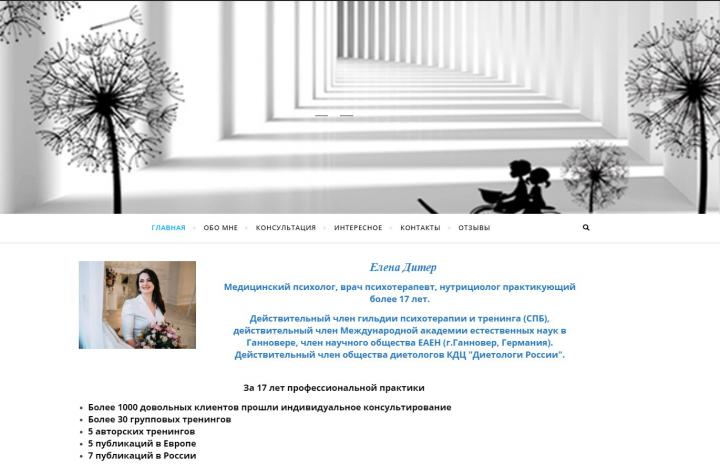Создание, продвижение и ведение сайта