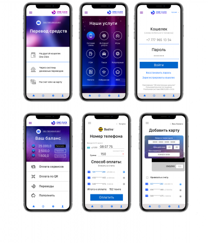 Дизайн мобильного приложения платежной системы
