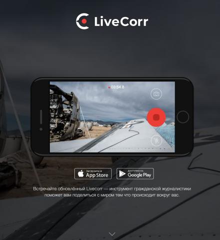 LiveCorr