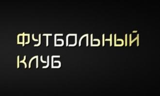 Яндекс.Директ для детского футбольного клуба в Москве