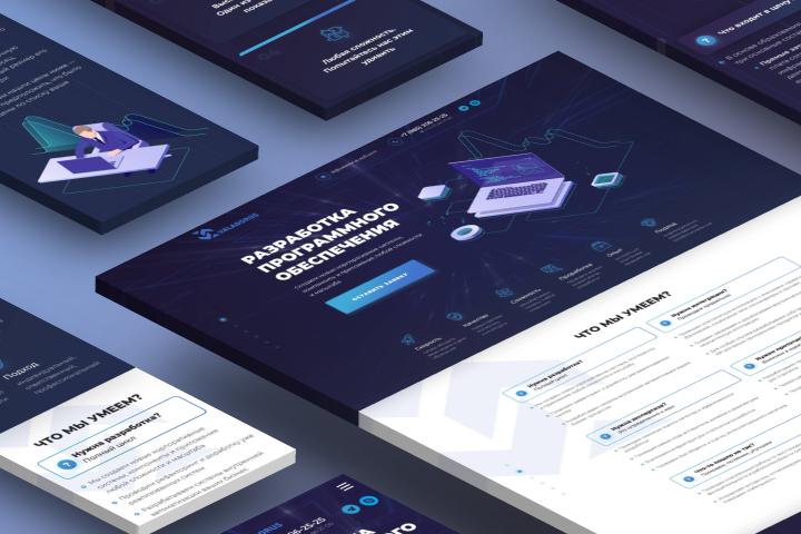 VALADORUS - разработка программного обеспечения