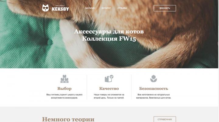Keksby -shop