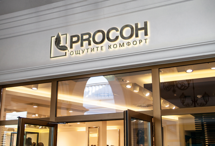 Логотип компании Procон
