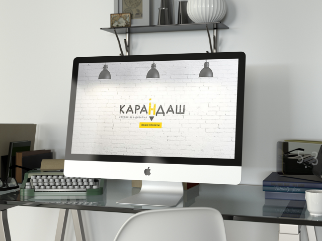 Шаблон для сайта веб-студии