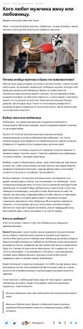 Статья для блога в Яндекс Дзен
