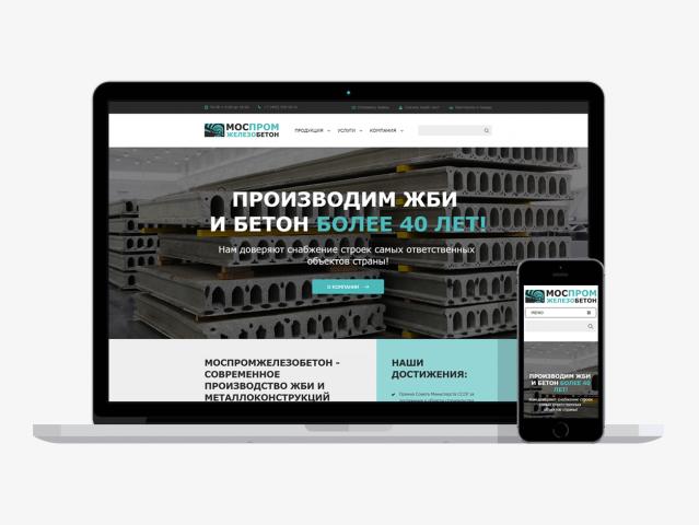 Адаптивная верстка сайта моспромжелезобетон с интеграцией в wp