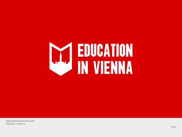 Логотип Education in Vienna