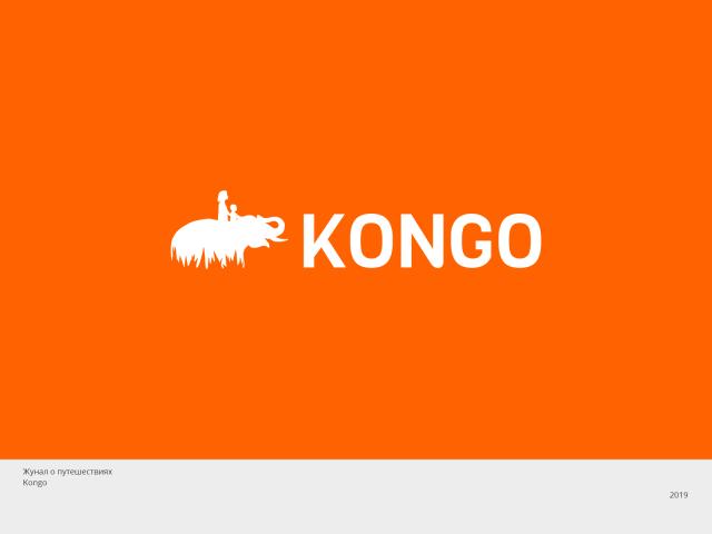 Логотип Конго