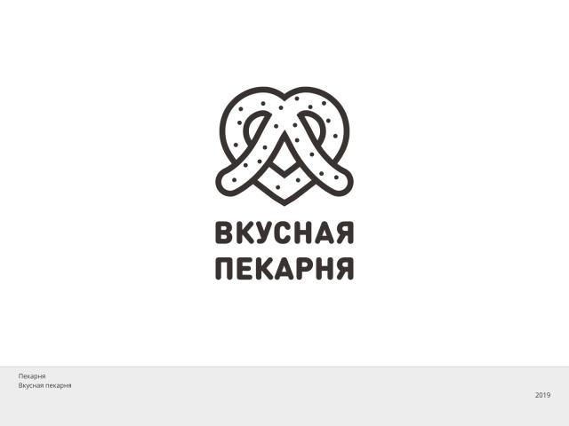 Логотип Вкусная Пекарня