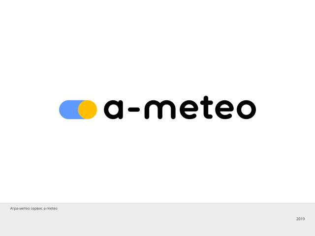 Логотип a-meteo
