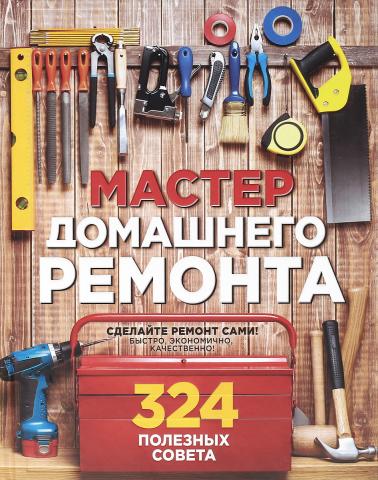 """Перевод книги для издательства """"Эксмо"""""""