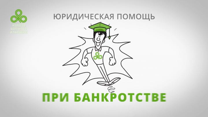 Реклама юридической фирмы