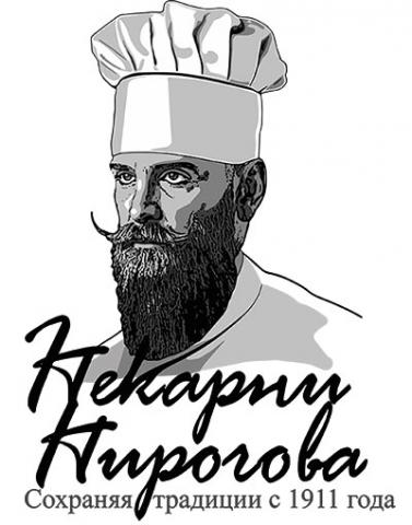 """Логотип """"Пекарни Пирогова"""""""