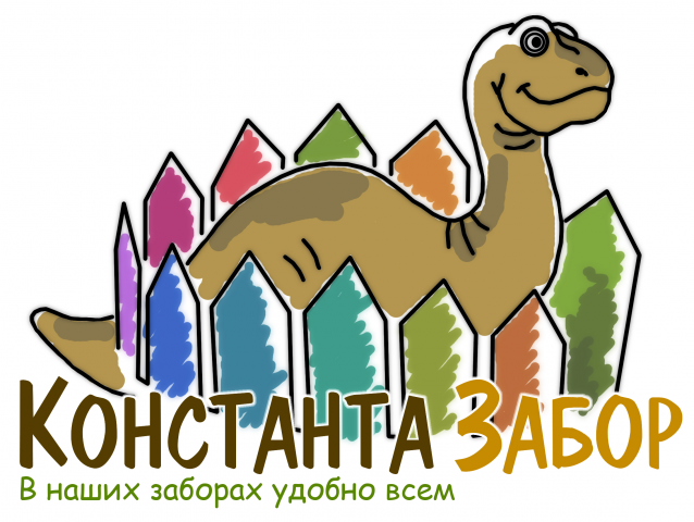 """Первый вариант лого """"КЗ"""""""