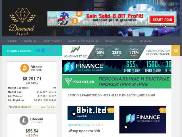Блог о заработке в интернете и инвестициях в HYIP