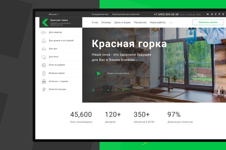 Интернет-магазин деревянных окон