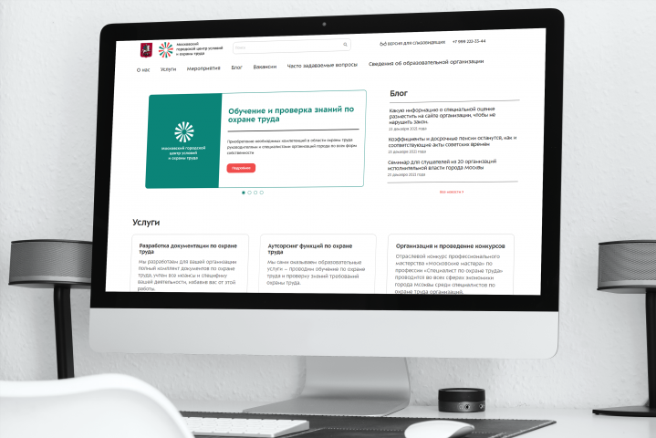 Сайт Консалтинговой компании GreenConsult