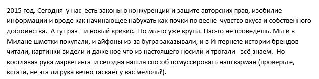 Ми-Ми-Кризис