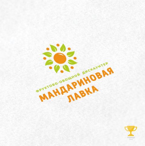 Фруктово-овощной дискаунтер Мандариновая лавка