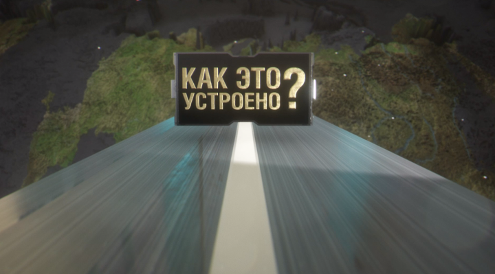 Съемка проекта